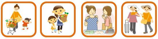 女性スタッフだけの便利屋 広島県呉市を中心に活動 買物同行、ランチ、旅行