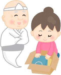 不用品回収 遺品整理 生前整理 ご相談 便利屋ワンズ 広島県呉市