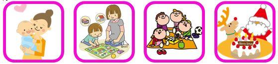 子供、サプライズ 女性スタッフだけの便利屋 広島県呉市で活動 何でもご相談ください