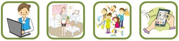 生活サポート お困り事何でも相談ください 家事代行、掃除代行、ハウスクリーニング、友達代行 広島県呉市で活動 便利屋ワンズ