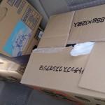 商品の配達 広島県呉市 便利屋ワンズ