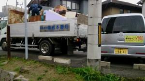 呉市一般廃棄物処理業者 不用品回収 家の片付け 便利屋