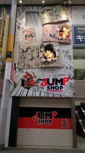広島市内で代理出席 女性スタッフだけの便利屋ワンズ 色々な依頼がございます。お気軽にご相談ください