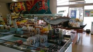 スタッフ代行 女性スタッフだけの便利屋ワンズ 何でもご相談ください 広島県呉市