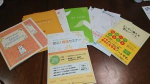 終活セミナー 呉市 孤独死ゼロ きらきらした60代 安心 エンディングノート ハッピーライフ