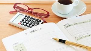 ending-note終活セミナー 呉市 孤独死ゼロ きらきらした60代 安心 エンディングノート ハッピーライフ