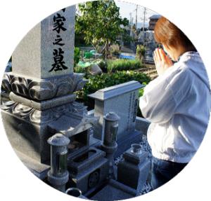 広島県呉市 お墓参り代行 女性スタッフだけの便利屋ワンズ